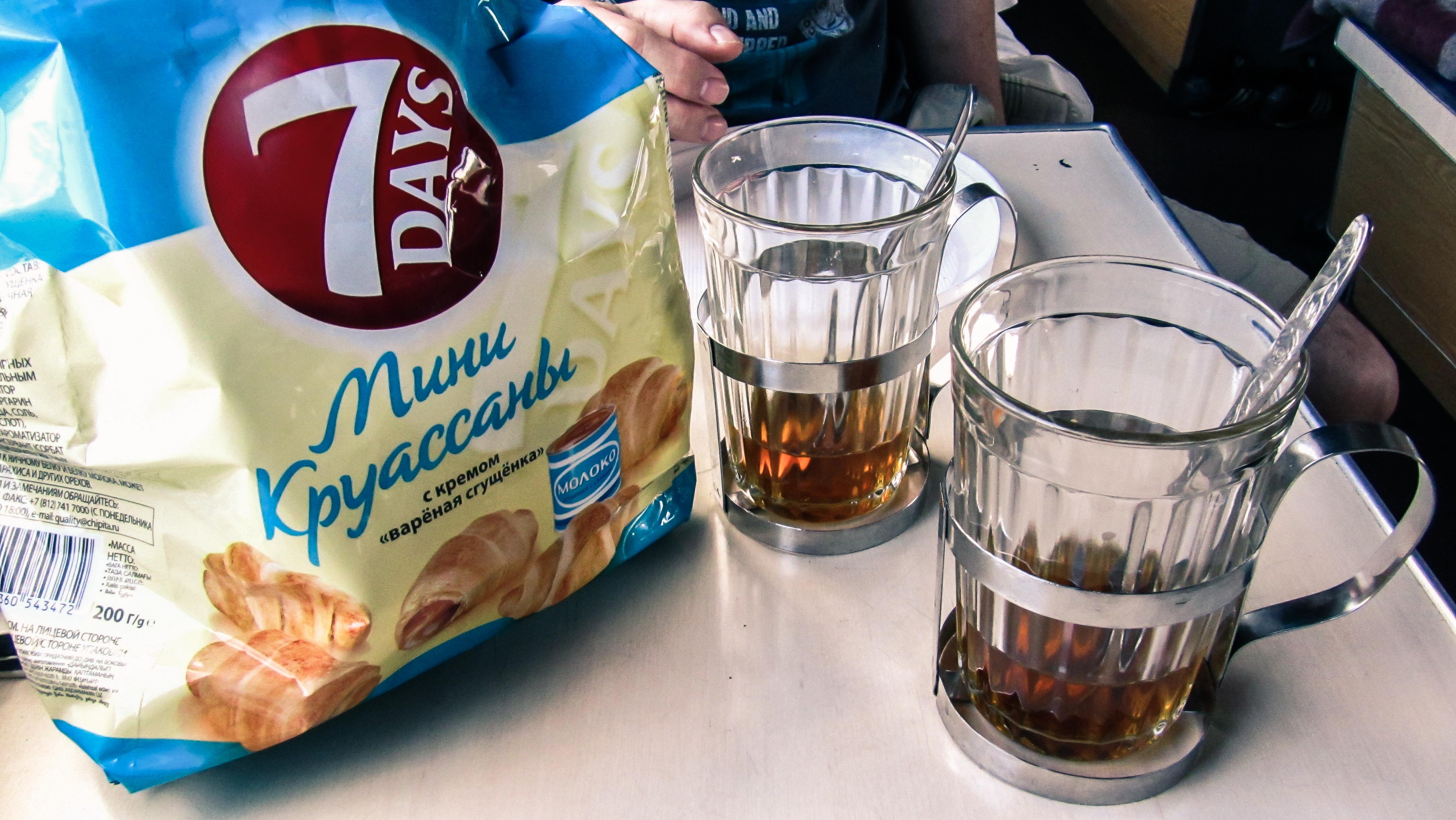 petit-déjeuner dans le transsibérien