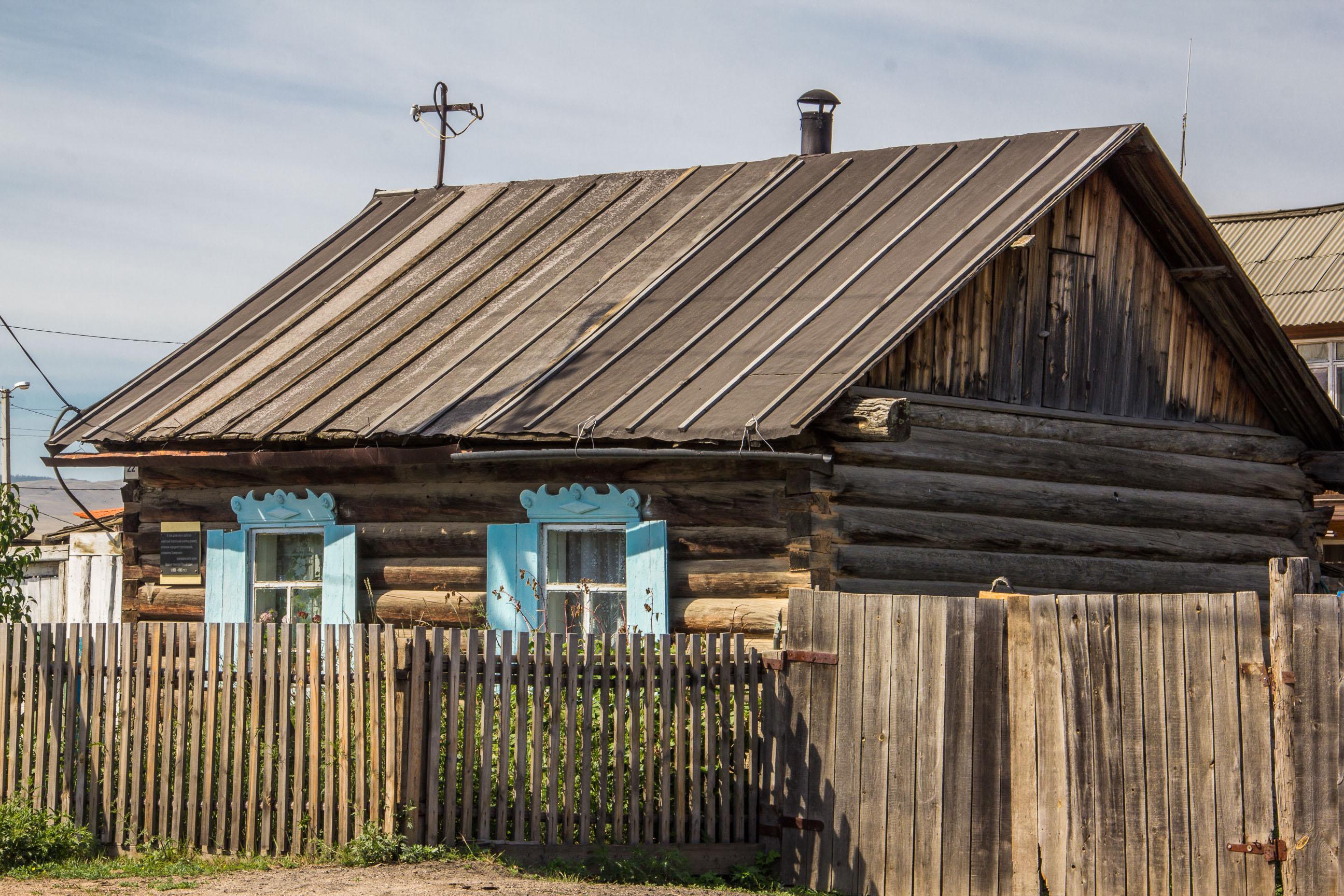 maison-siberie