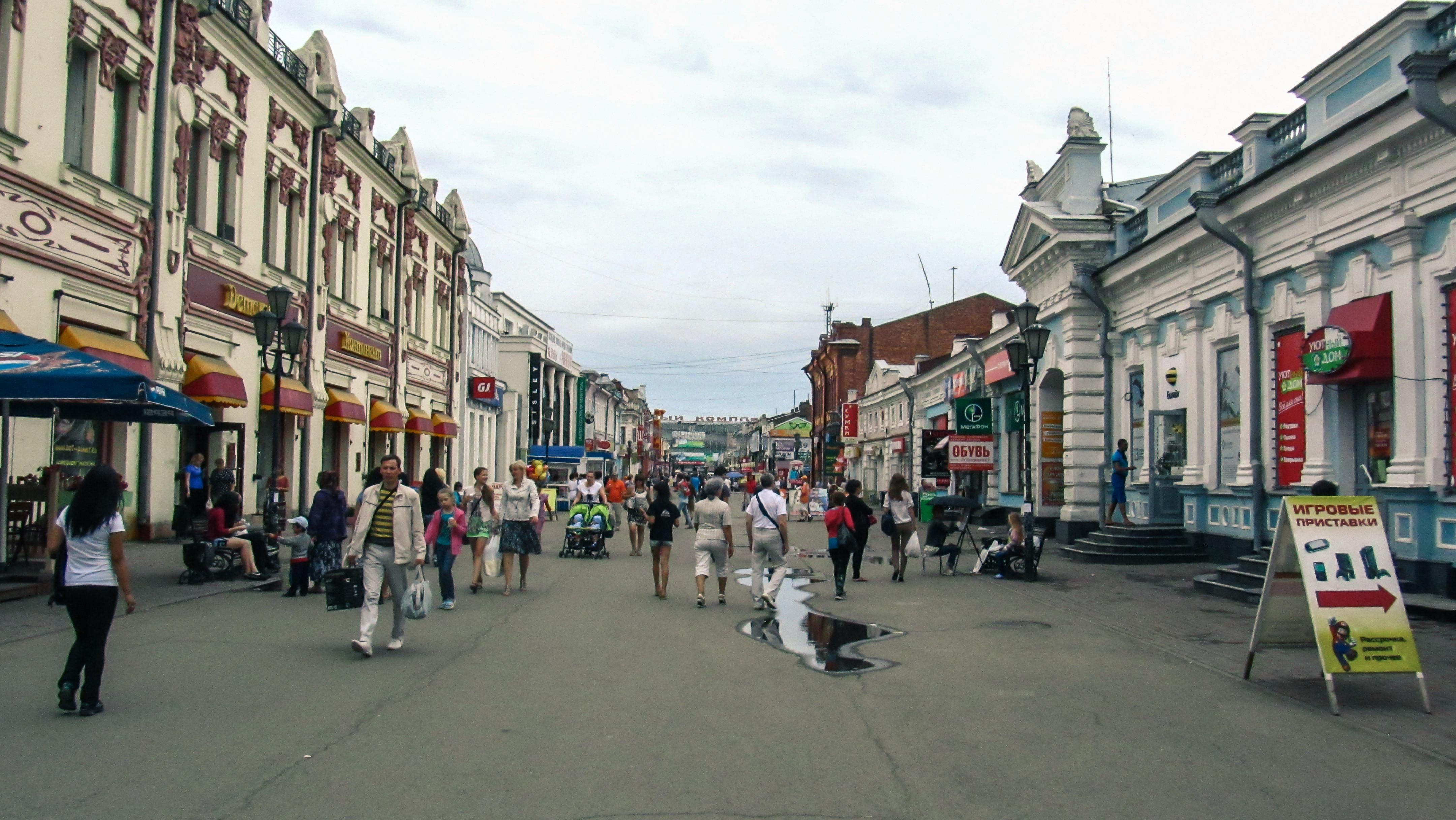 ville-irkoutsk