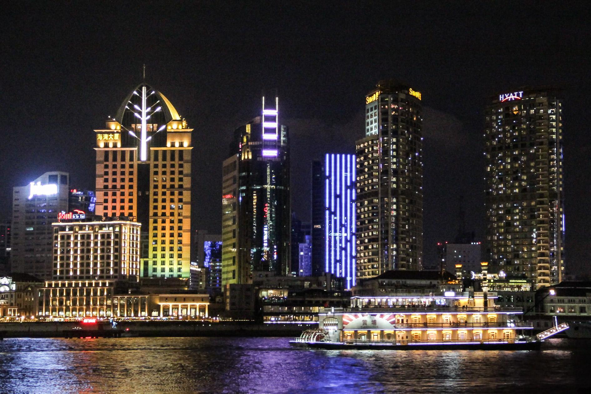 Le Bund à Shanghai vu depuis le Pudong