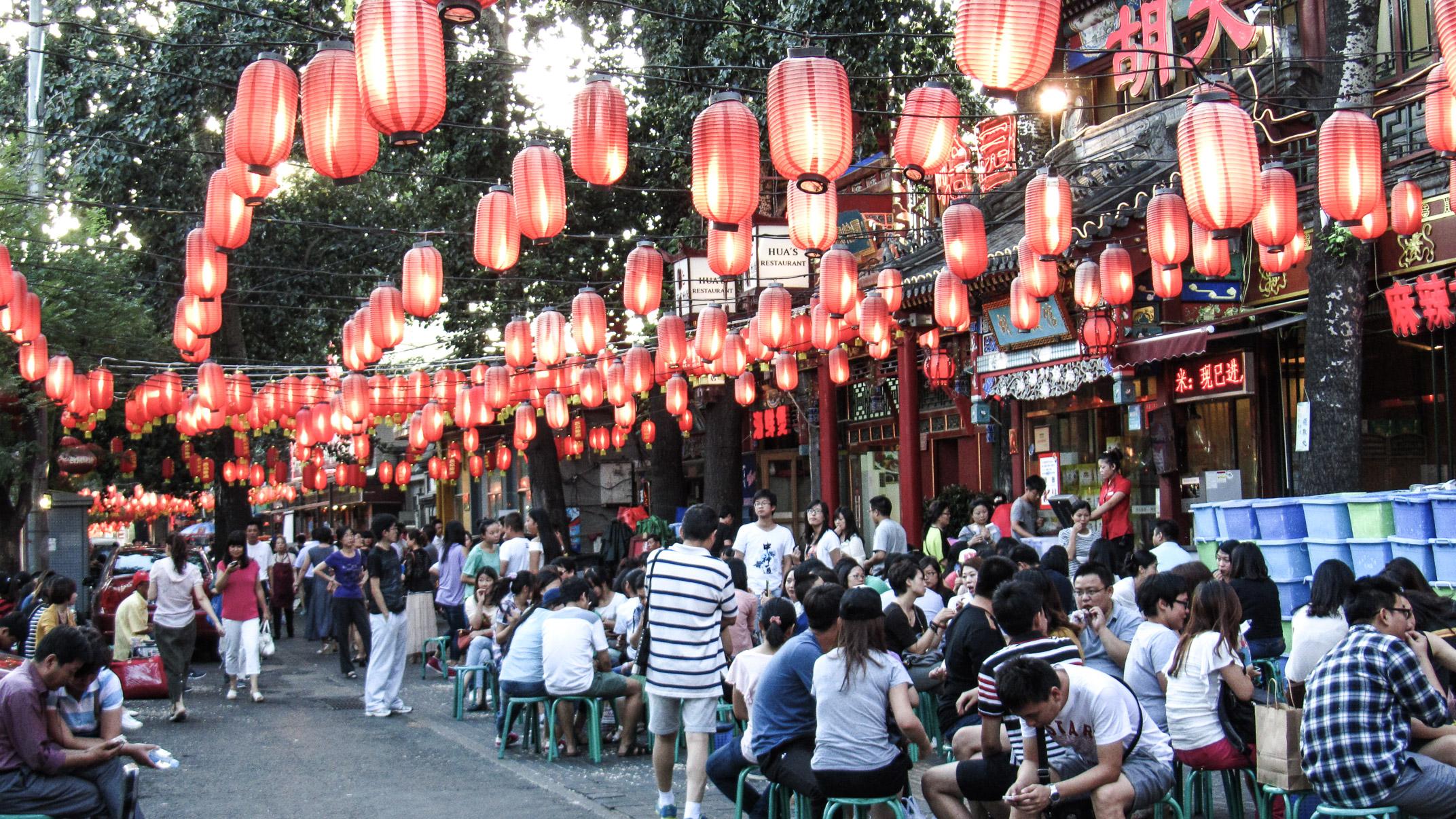 restaurants dans les rues de Pékin