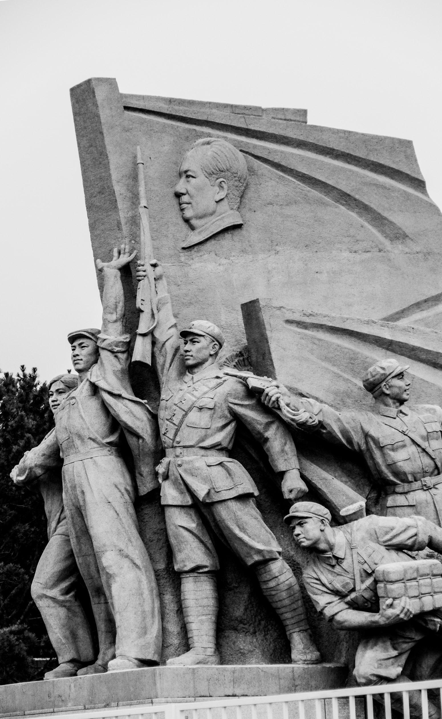 Statue sur la Place Tian'anmen