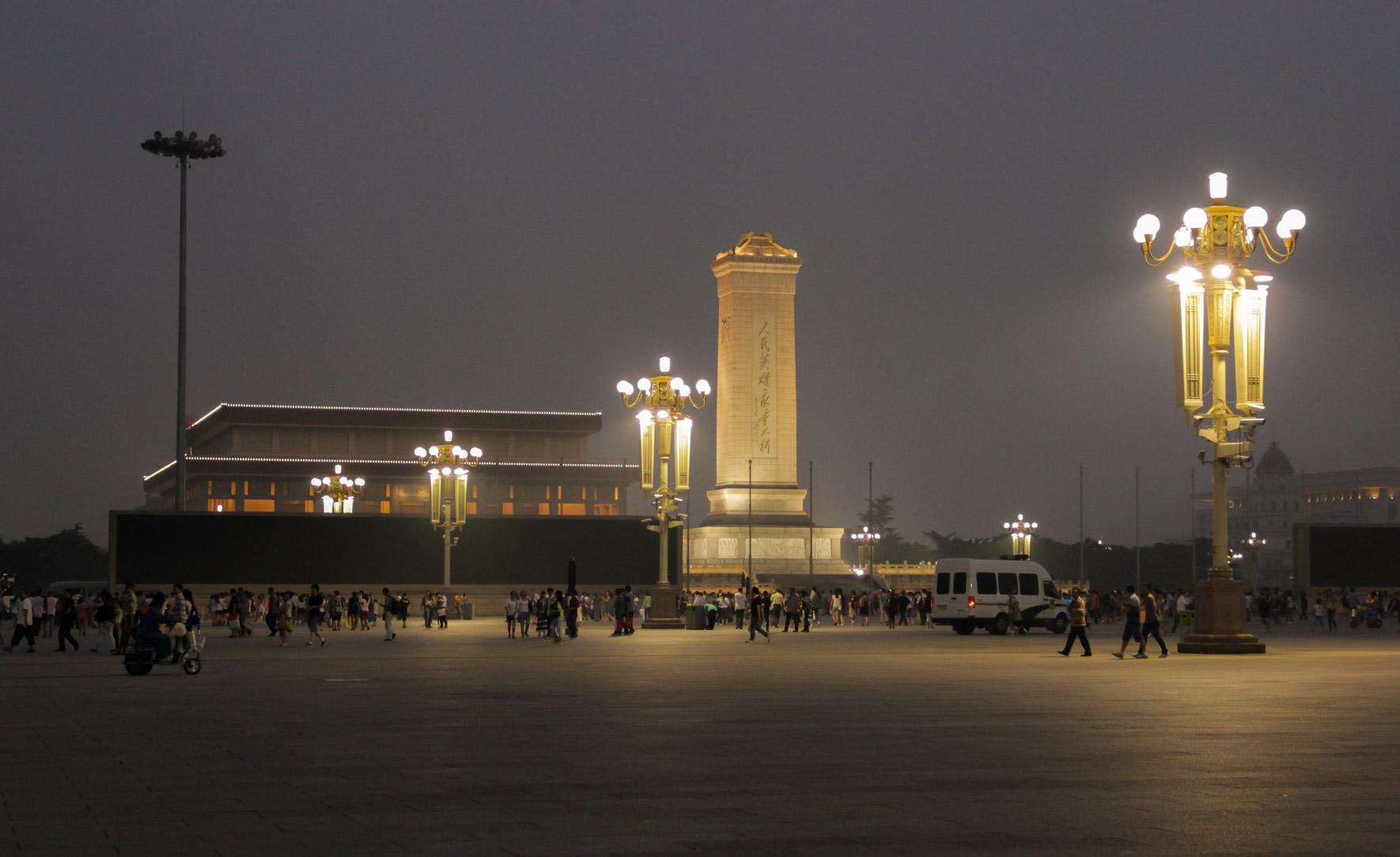 Place Tian'anmen de nuit