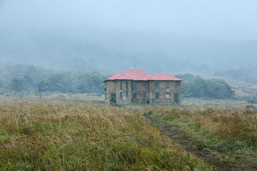 Centre d'information de la Baie de Wulaia