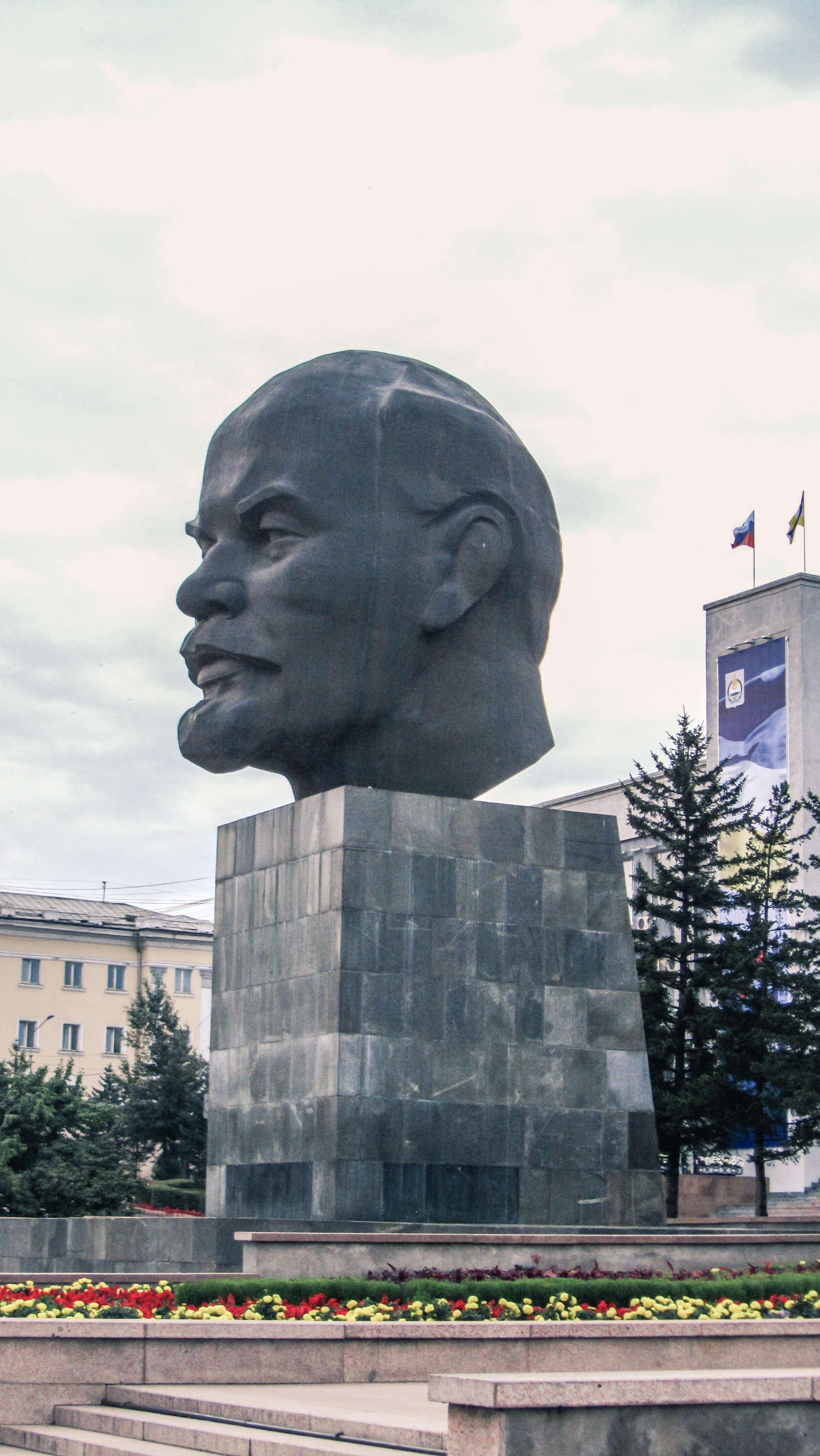Tête Géante de Lenin
