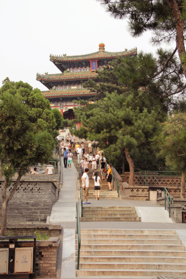 Escaliers dans la Parc Jingshan