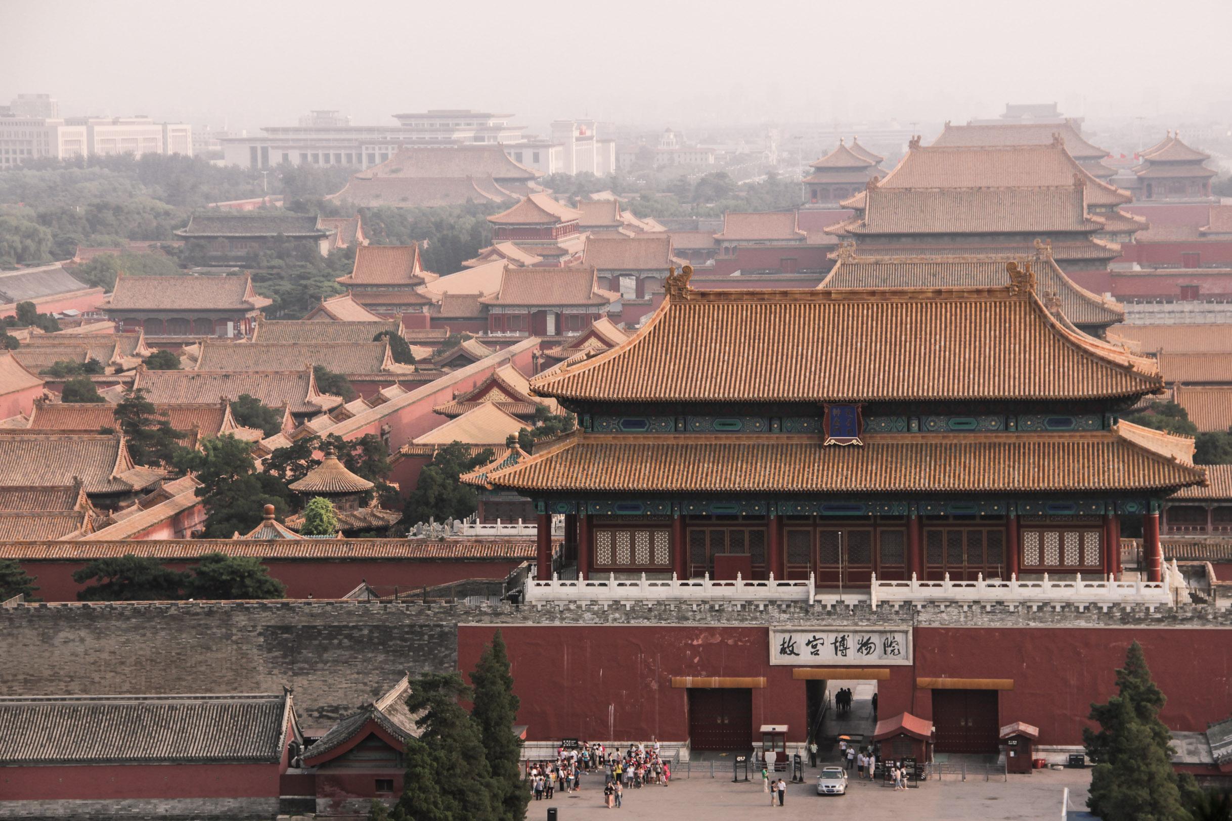 Vue de la Cité Interdite depuis le parc Jingshan