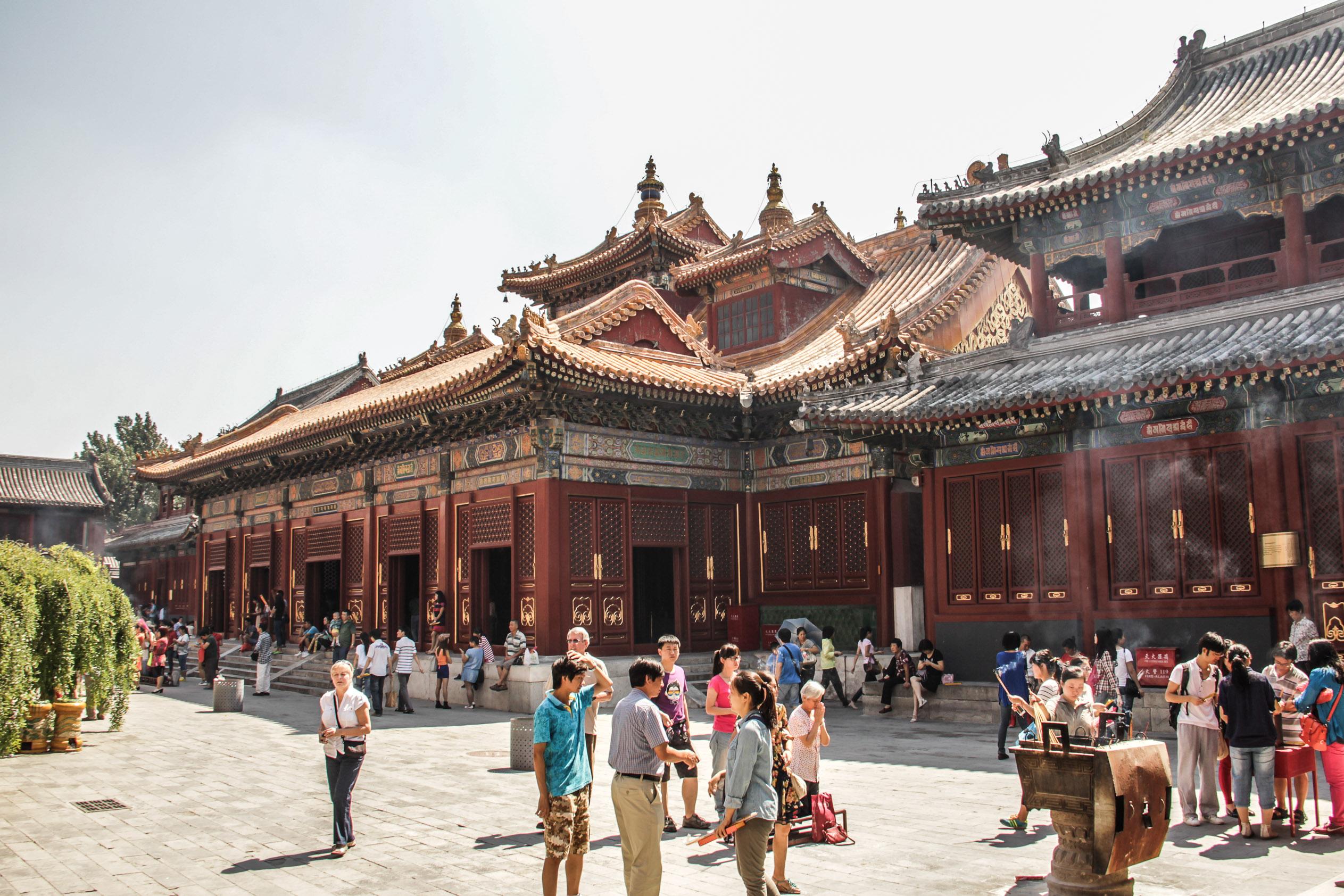 Fidèles dans le Lama Temple