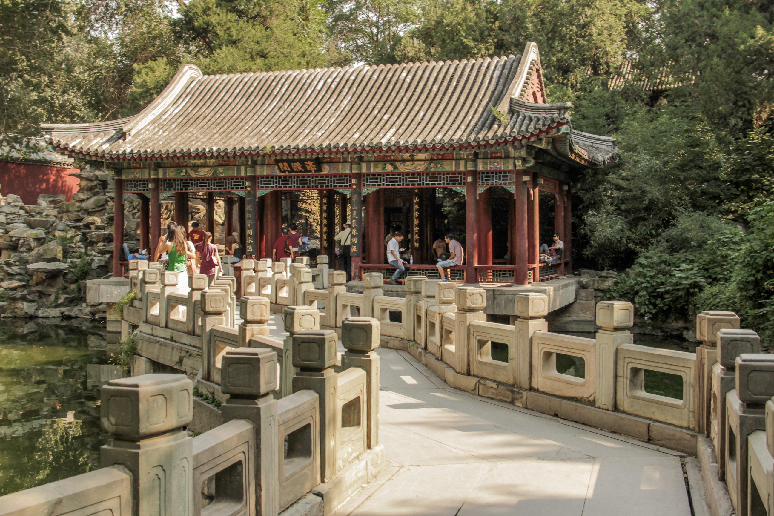 Pavillon au parc Beihai