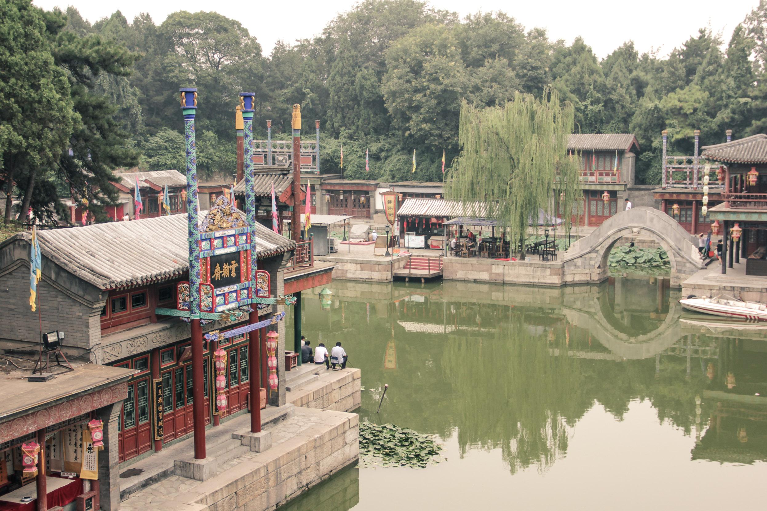 Rue Suzhou dans le Palais d'été à Pékin