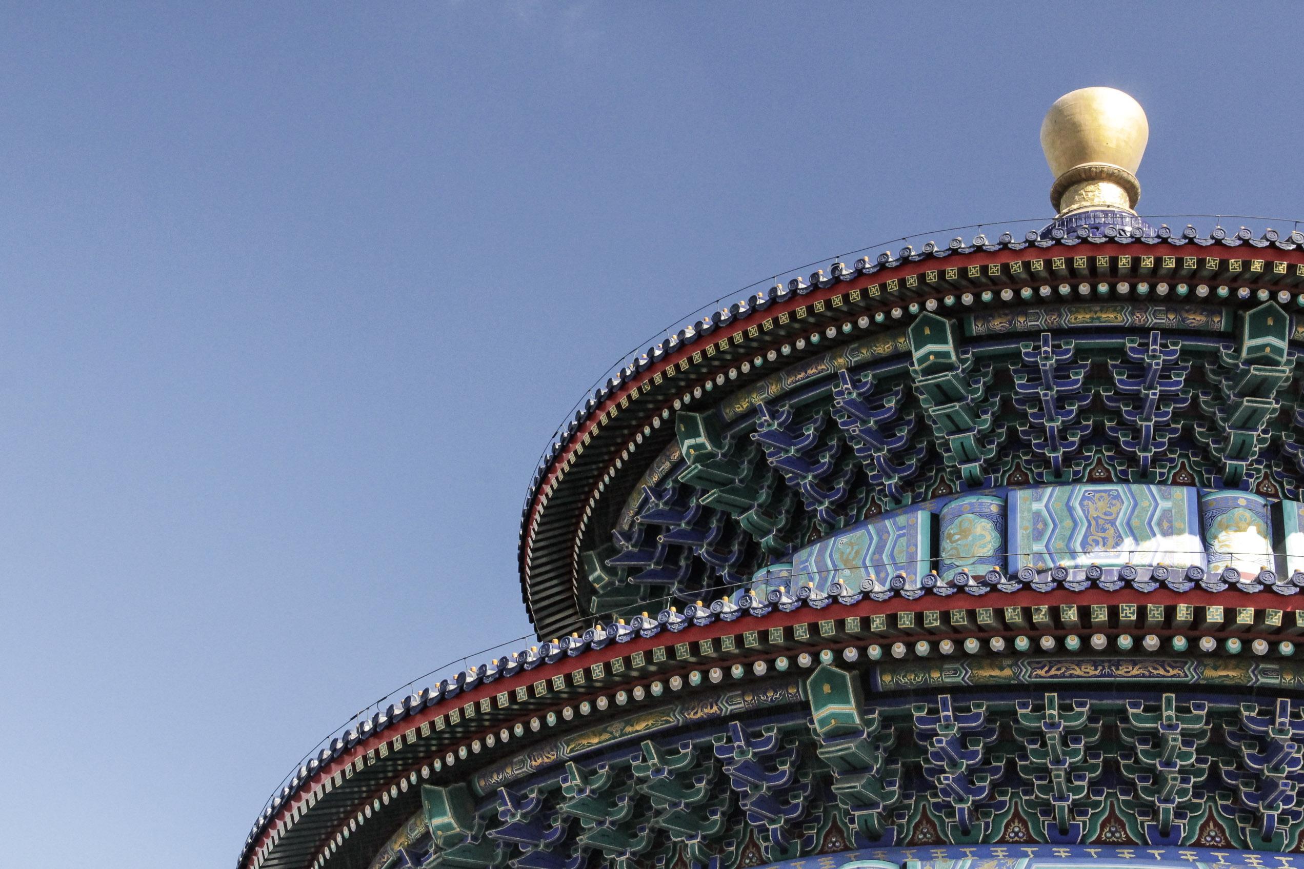 Détail du toit au Temple du Ciel