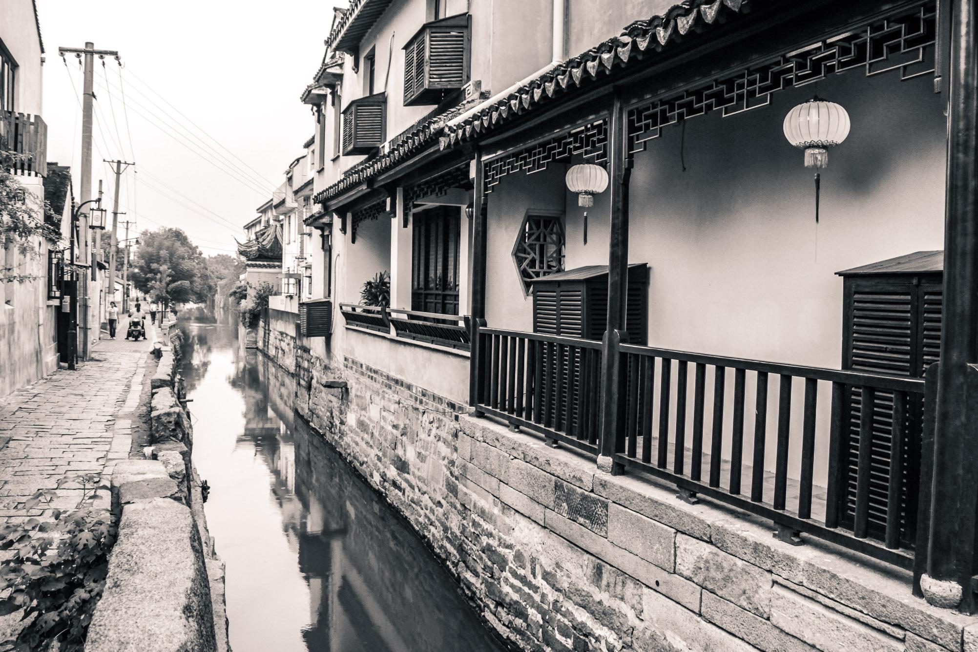 Canal de la ville de Suzhou en Chine
