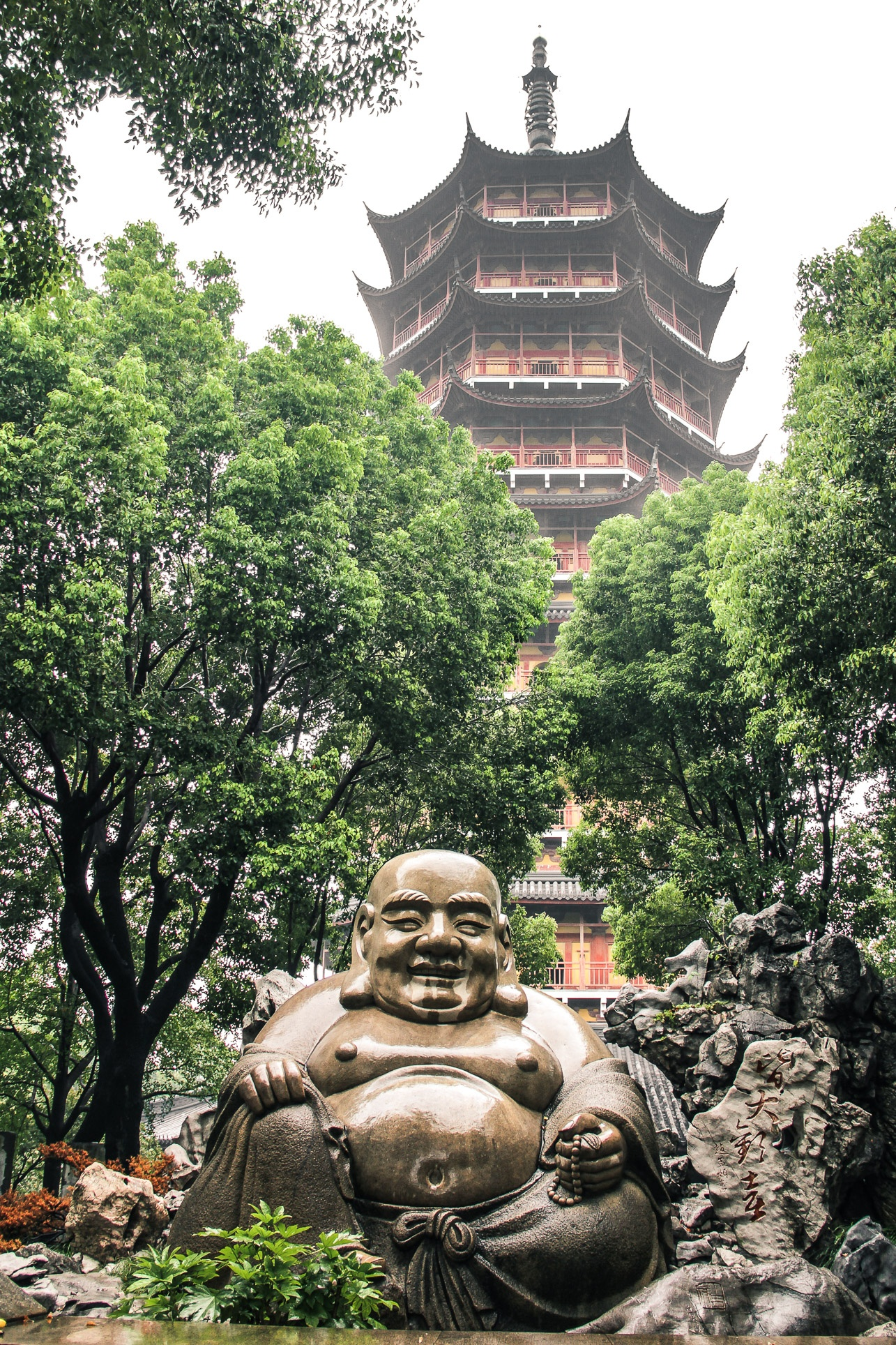 Pagode du Temple du Nord à Suzhou