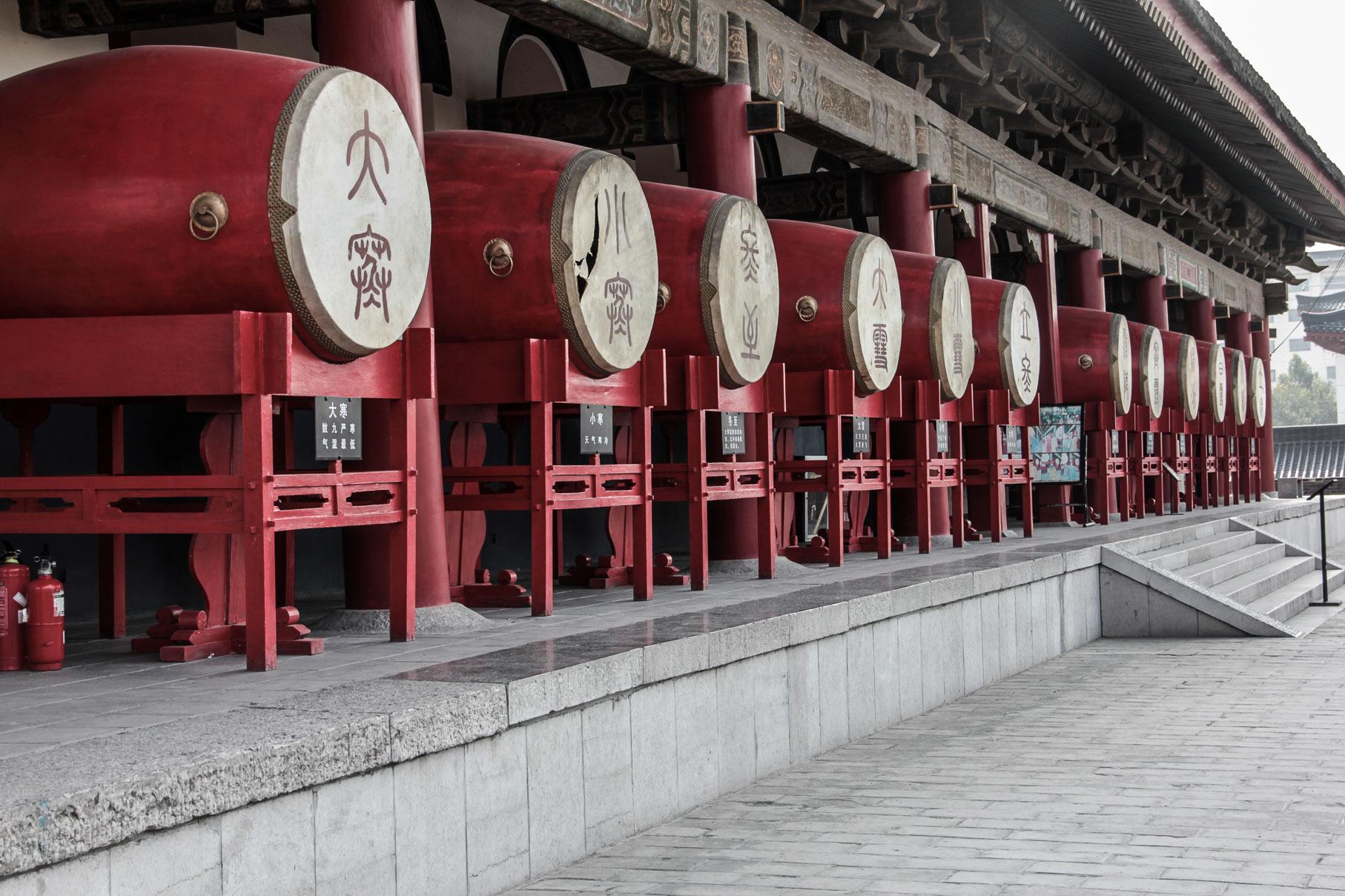Tambours dans la Tour du tambours à Xi'an