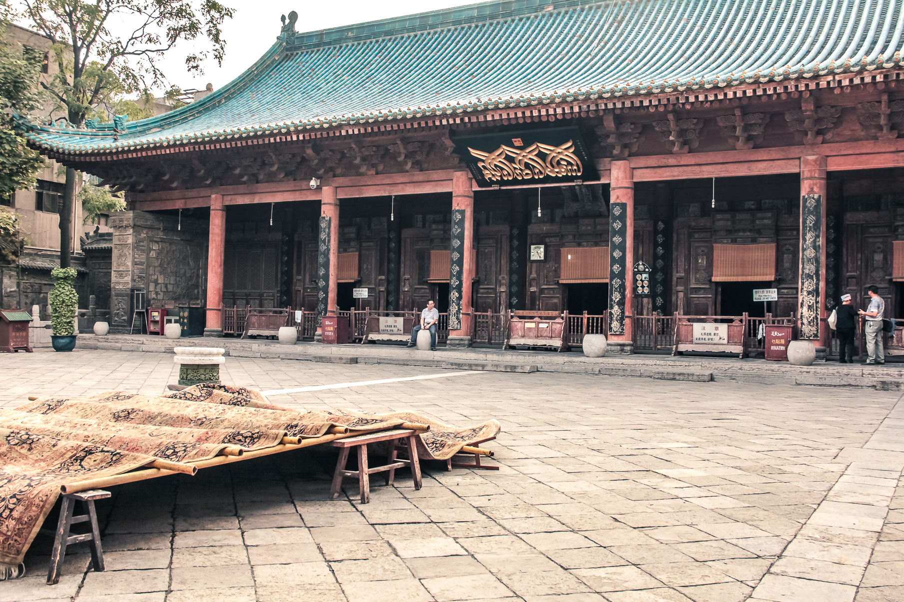 Grande Mosquée à Xi'an